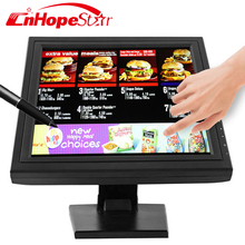 New arriving touch screen monitor resistive touch monitor for wholesale