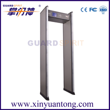 Airport Widely Used Walkthrough Metal Detector,Pulse Induction Metal Detector Archway