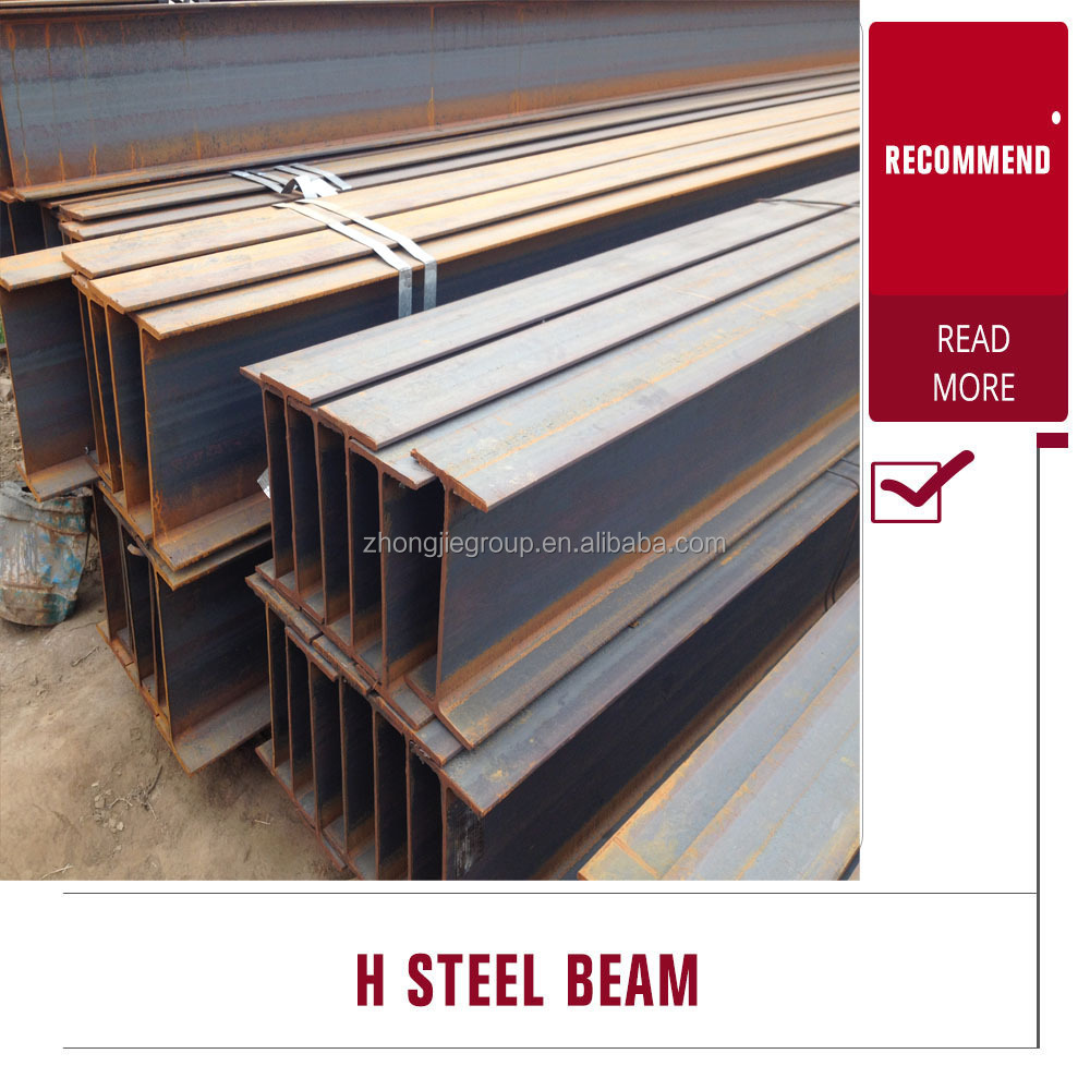 mild structural steel h beam ss400 weight 100*100*6*8 IPE,UPE,HEA,HEB made in china