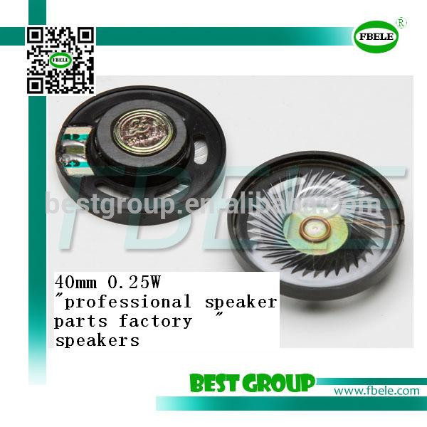 "hot sell 40mm 32 ohm 0.25W ""professional speaker parts factory "" FBF40-4"