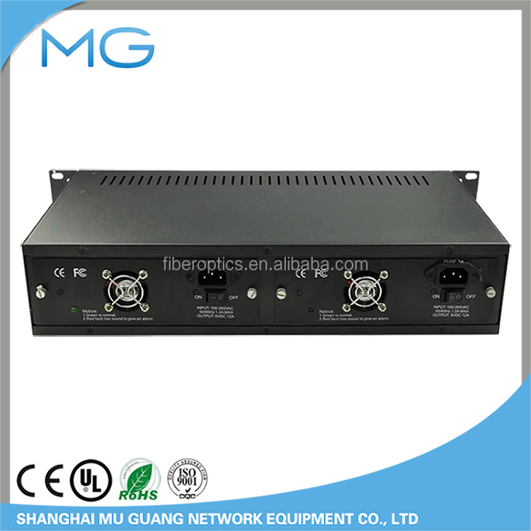 14 slots19inch 2U double power fiber optic transceivers frame, rackmount chassis