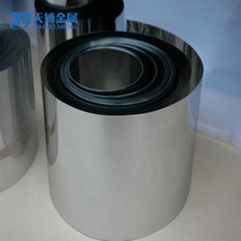refractory materials 0.05mm molybdenum foil with buyer request