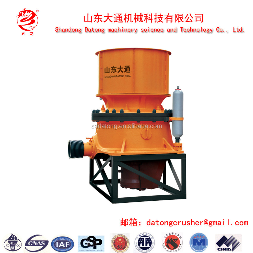 Cone Crusher With Lowest Investment Cost