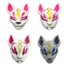 Cosplay Fox Mask Wholesale Fox Mask Suppliers Alibaba