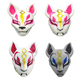 2018 NEW Fortnite fox drift mask Halloween costume Fortnite Latex Mask full face fortnite fox drift mask for cosplay