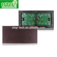 SMD/dip redcolor led display module PH10 16*16 32 x 16/ redcolor outdoor led display module SMD p6 p8 p10 outdoor