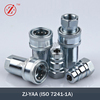 ZJ-YAA ISO 7241 A series pin type hydraulic quick connector
