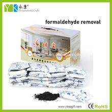 Wholesale Air Freshener Factory Cheap Wholesale Promotion Custom ...