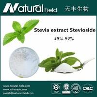 Food & beverage sweetener additive 100% natural stevioside