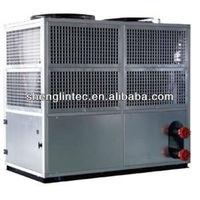 air source heat pump solar KFXRS-8