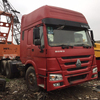 /product-detail/sinotruk-howo-6x4-second-hand-used-tractor-truck-head-for-sale-371hp-used-tractor-truck-howo-trailer-truck-tractor-head-62136021730.html