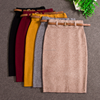 AL5061W High quality autumn winter knitted pencil skirt with belt elegant slim fashion ladies skirts
