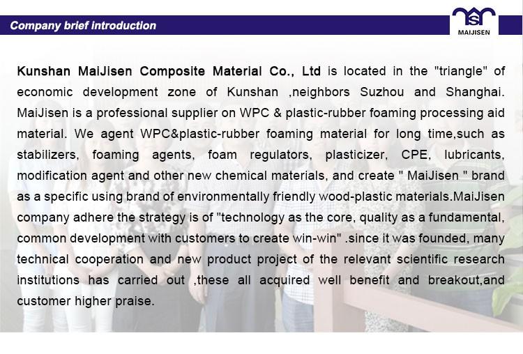 การผลิตความร้อน stabilizer ปรับปรุง PVC เริ่มต้นระบายสีสำหรับ PVC extrusion productCZ963