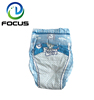 /product-detail/newly-design-ring-waist-sleepy-baby-diaper-searching-for-distributors-60370028015.html