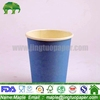 Plastic paper cup design made in China