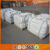 /product-detail/cement-refractory-cement-used-for-cement-kiln-60212360031.html