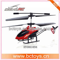 Low price spare parts included 2ch rc helicopter HY0063494