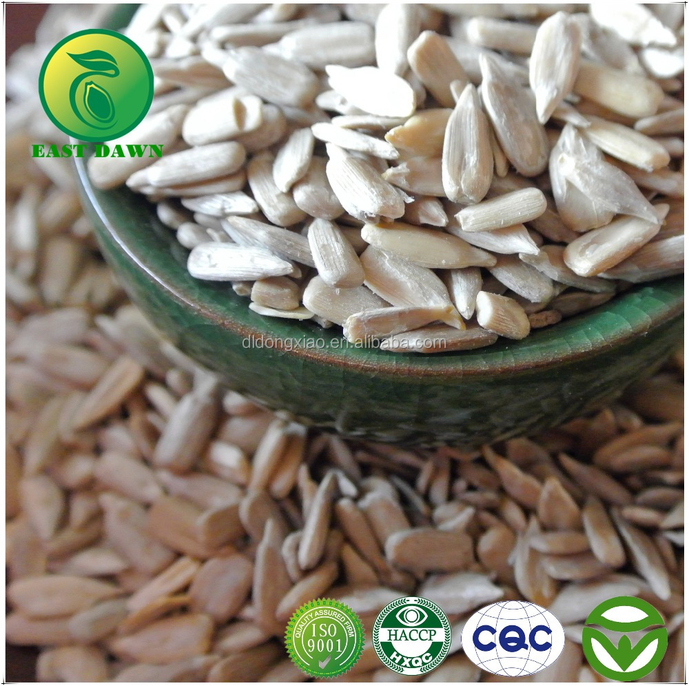 Hulled Sunflower Kernel Confectionary Grade and Hulled Sunflower Kernel Bakery Grade.