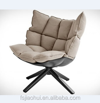 Design Furniture Patricia Urquiola Husk Chair Replica Bb Italia