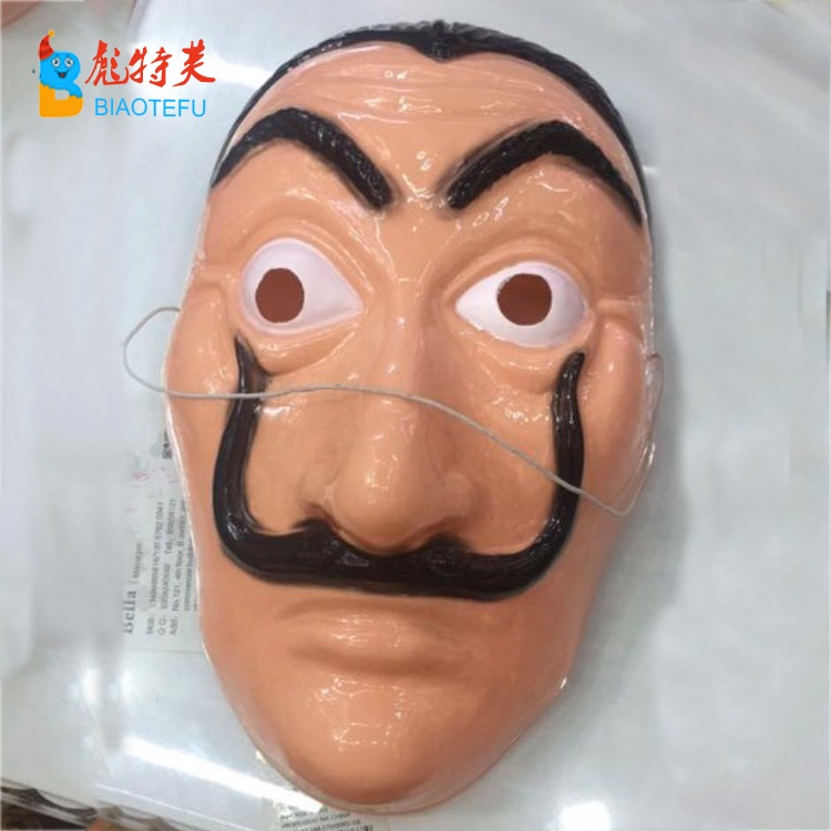 carnival party plastic Salvador Dali cosplay mask