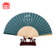 Quality Assurance Personalized Folding Cheap Wedding Fan Favors PDZ-107