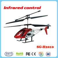2ch rc plane infrared control helicopter battery operated airplane toy