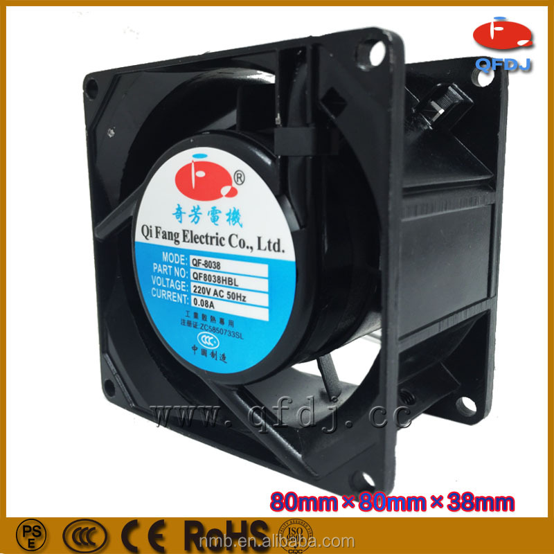 leader wire 8038 ac axial fan 110v/220v/380v water vapor electric axial motor fan 80mm big air flow axial fans