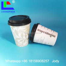beverage and coffee paper cup lids / insulated single-wall 4oz paper hot cup lids