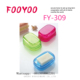 FOOYOO FY-309 BIG SIZE CUSTOMIZED BIG SIZE PLASTIC SOAP BOX/SOAP DISHES WITH LID