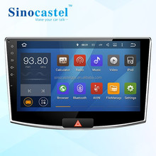 WiFi Car Stereo For Sale With LCD Screen GPS Navigation System, support OBD Used For VW Magotan 2015