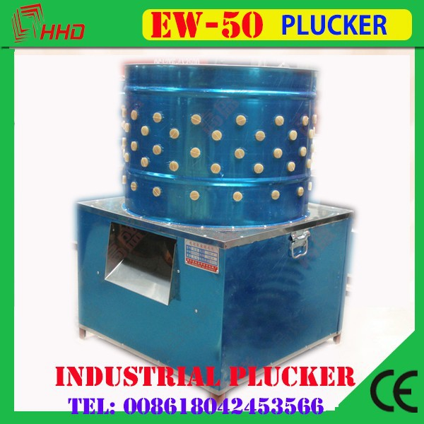HHD good working ablility used chicken pluckers for sale abattoir equipment duck machine
