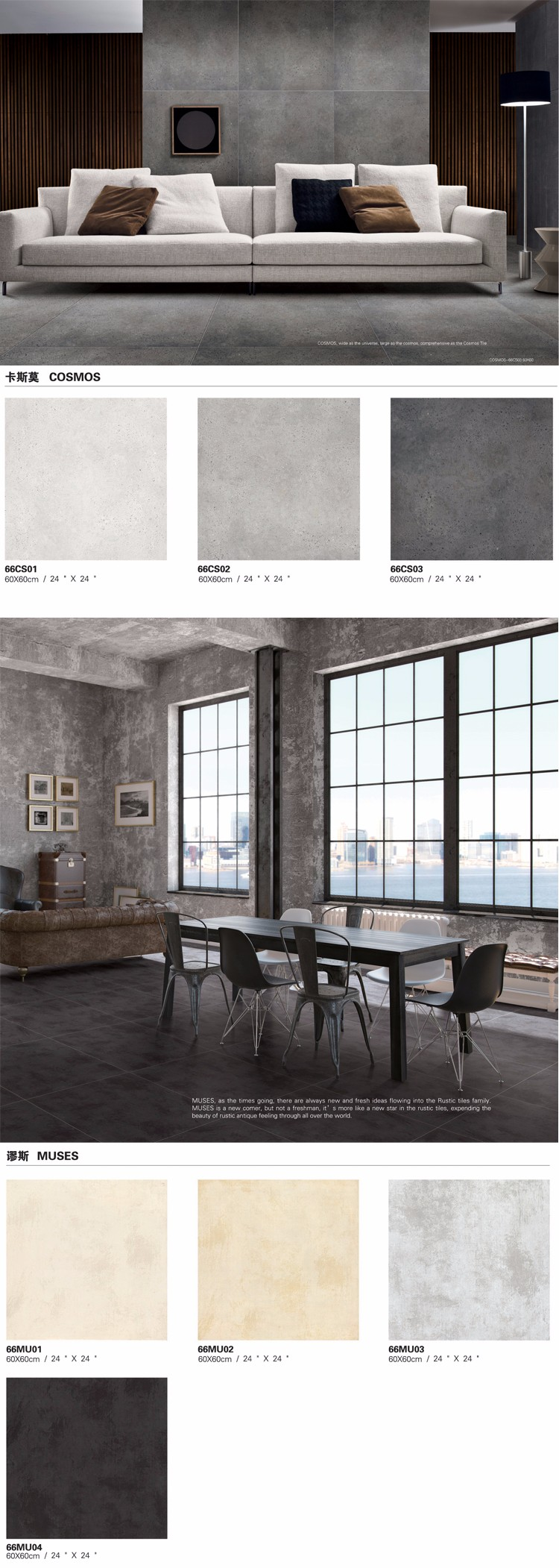 2017 latest design porcelain concrete tiles for floor and walls