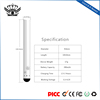 Buddy design 280mAh 4-step voltage-adjustment buttonless vape pen battery for 510 series atomizers