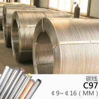 carbon cored wire C cored wire China Manufacturer high quality low price
