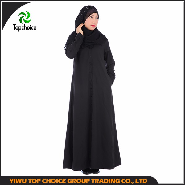 2017 latest design muslim party wear gowns for ladies picture