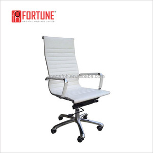 White convenience world rotating executive office chair (FOHF11-A09)