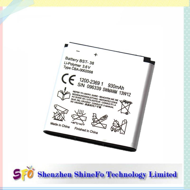 Ciszean 1x bst 38 930mah battery for sony ericsson w580 w580i w760.