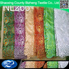 New arrival design cord lace border african elegant tulle fabric french net lace for dress