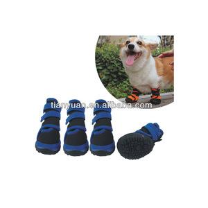 bb806b288543 China dog sock manufacturers wholesale 🇨🇳 - Alibaba