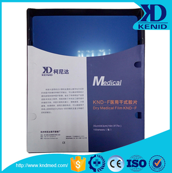 Blue Film/ Agfa Dt2b Blue Base X-ray Film/ X Ray Film Cassette With ...