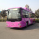 Good quality 40 Seater City Bus 6860 luxury tour bus sale