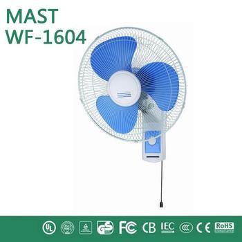 56inch Ceiling Fan Lowes Wall Mount Fan With Remote - Wall Fan ...