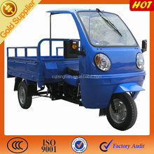China alibaba 2015 gas motor 3 wheels choppers farm tractor