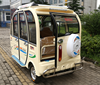 2016 bajaj tricycle,150cc/175cc/200cc/250cc Taxi motorcycle,CNG bajaj style tricycle/ auto rickshaw