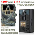 Free Shipping 16GB SG 990V 12MP HD Hunting Scouting Wildlife Animal Trail Game Security Camera