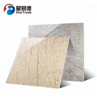 32x32 living room marble look full body porcelain tile