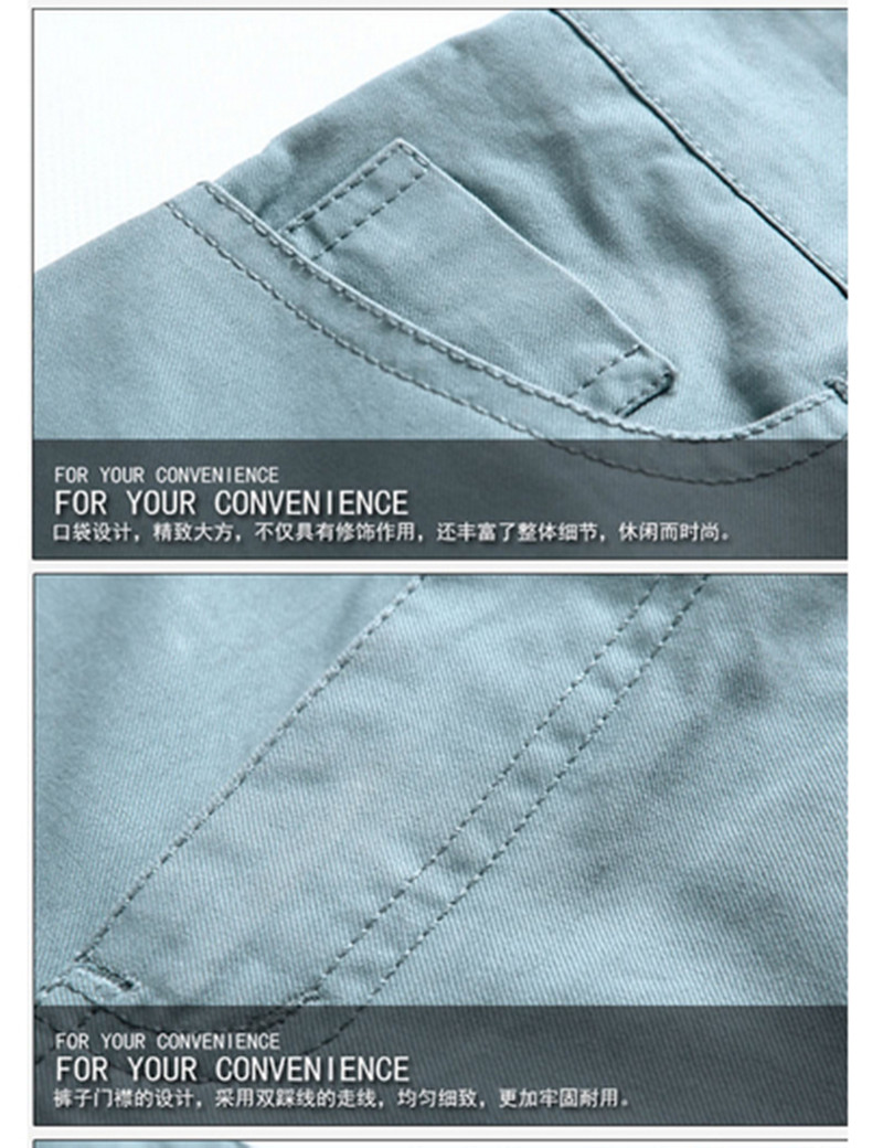[ Специальное предложение ] бесплатная доставка! Новый 2014 высокое качество мужчины свободного покроя штаны корейских Straight100 % хлопок брюки / размер 28 - 44 / 9 цветов