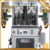 Cold and Hot Counter Pre-molding Machine Shoe Shaping Machine