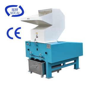 11kw high speed recycle rubber plastic shredding machine,waste plastic shredder for sale in Germany