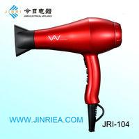 Tornado 360 Heat Protection Air Booster 1875 Watt Ionic Hair Dryer